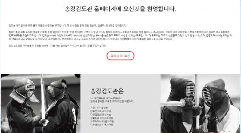 홈페이지 제작유형22.jpg