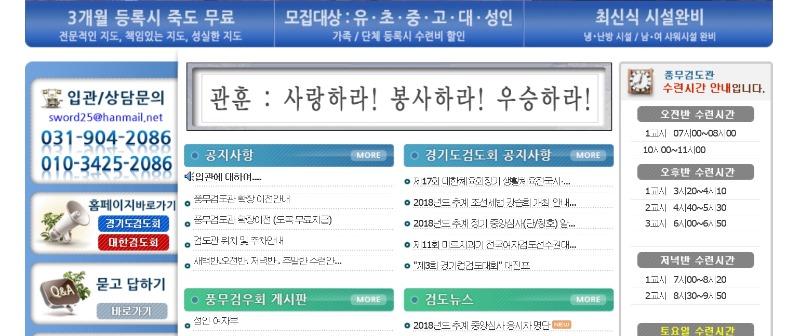 홈페이지 제작유형12.jpg