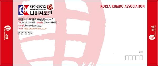 소봉투_샘플01(가)-02_600x.jpg