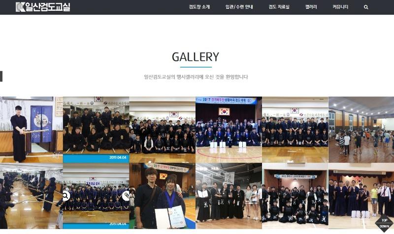 일산검도교실.jpg